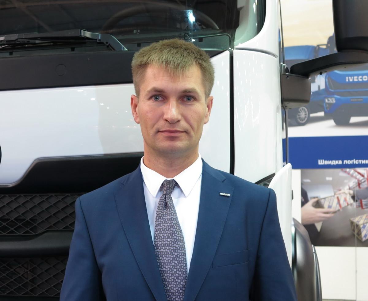 Иван Ващенко