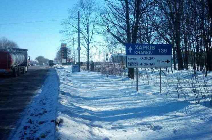 Дорожные знаки с рекламой демонтируют