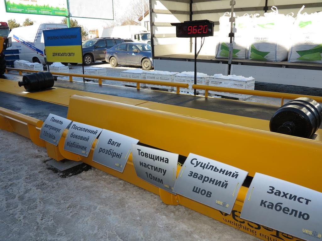 Продукция Украинской весовой компании