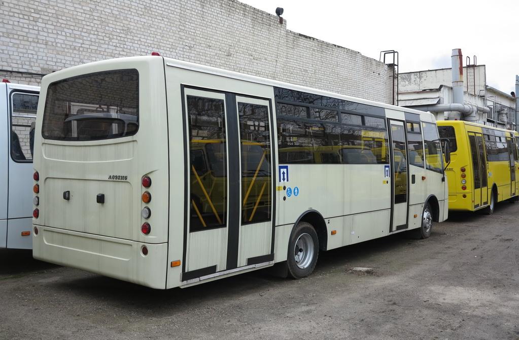 Автобусы ATAMAN