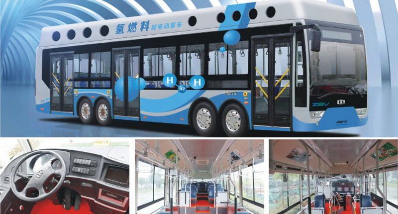 Автобус на водороде от Zhongzhi New Energy Vehicle