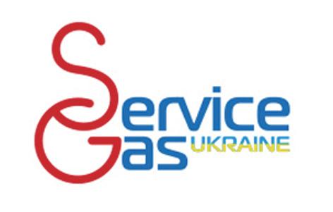 Сервис Газ Украина