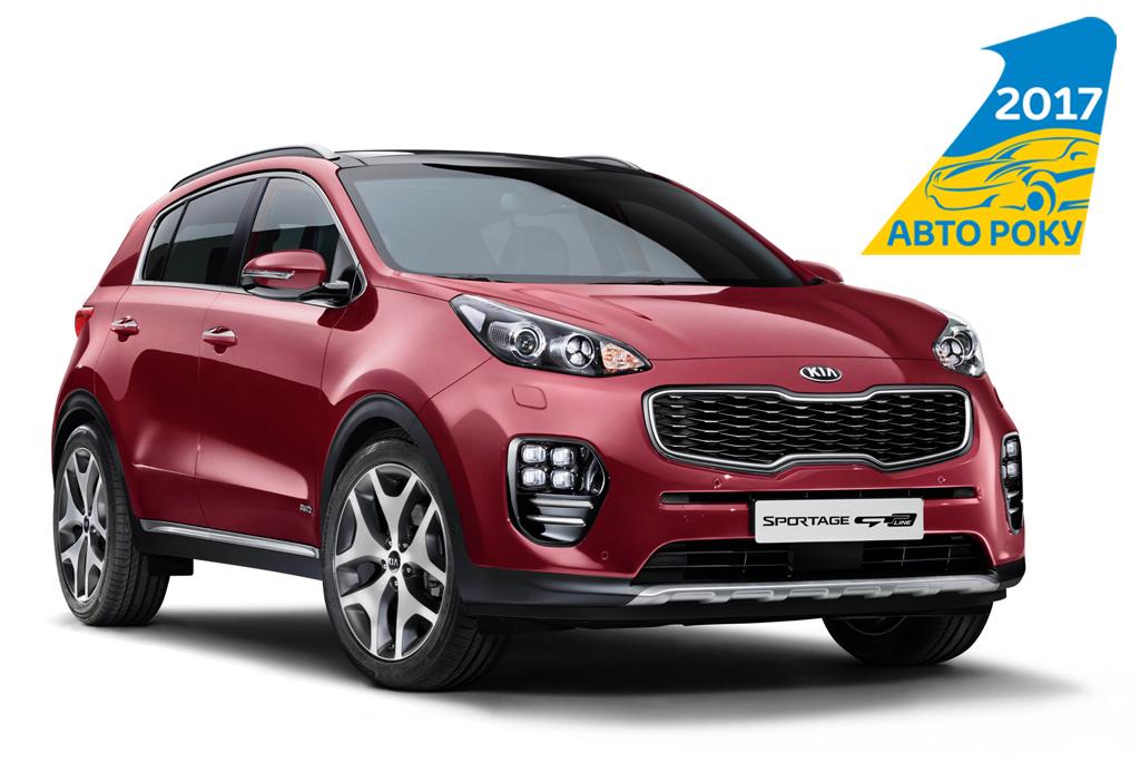 Автомобіль року в Україні 2017»: «Кросовером/SUV року» став Kia Sportage