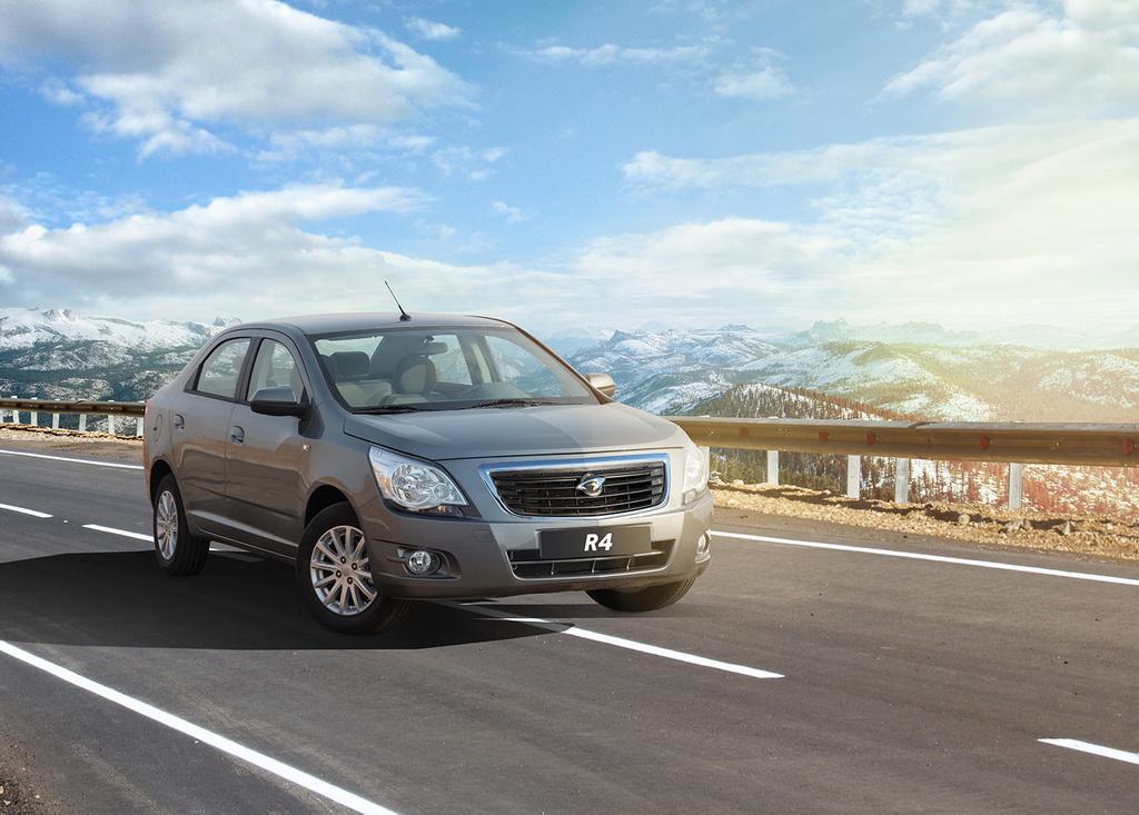 Вгосударстве Украина стартовали продажи нового седана Ravon R4
