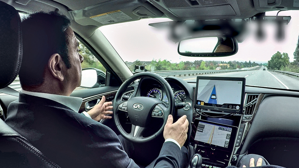 технология автономных автомобилей