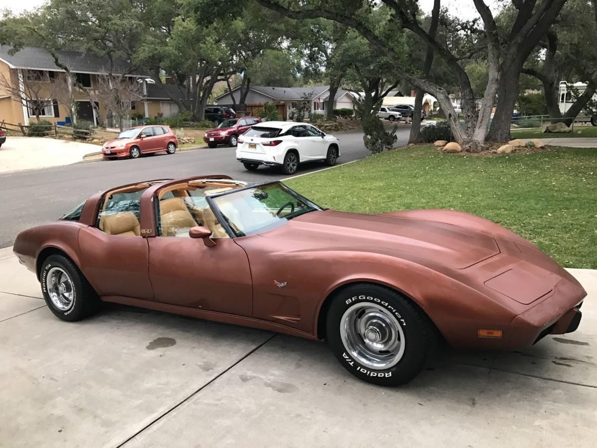 Раритетный седан Chevrolet Corvette продают за $65 тыс.