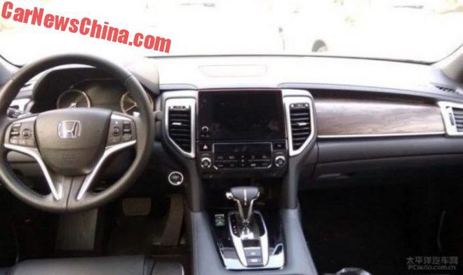 Продажи кросс-купе Хонда UR-V стартуют вначале весны