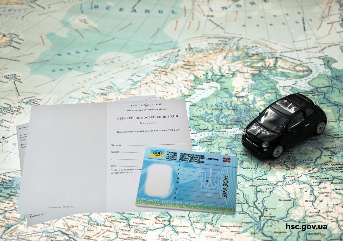Вгосударстве Украина начали выдавать международные водительские удостоверения