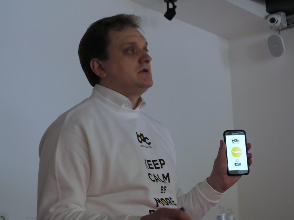 Роман Степенавский