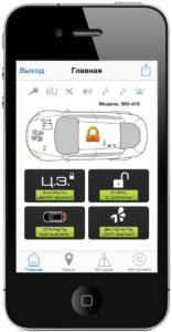 Охранные системы с GPS и GSM