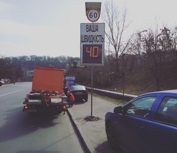 В Киеве появилось новое табло контроля скорости