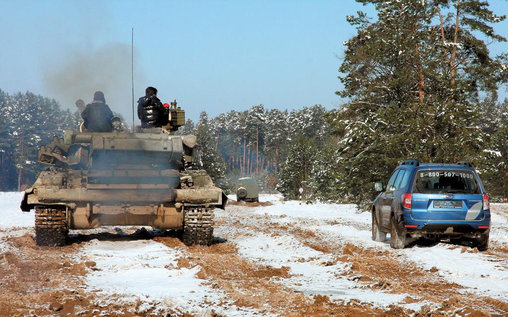 Т-64, БТР-80 и БМП, Subaru Forester