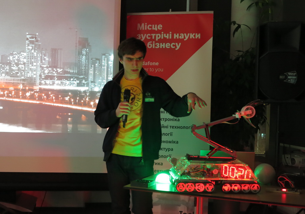 Tech Today Hub 2017