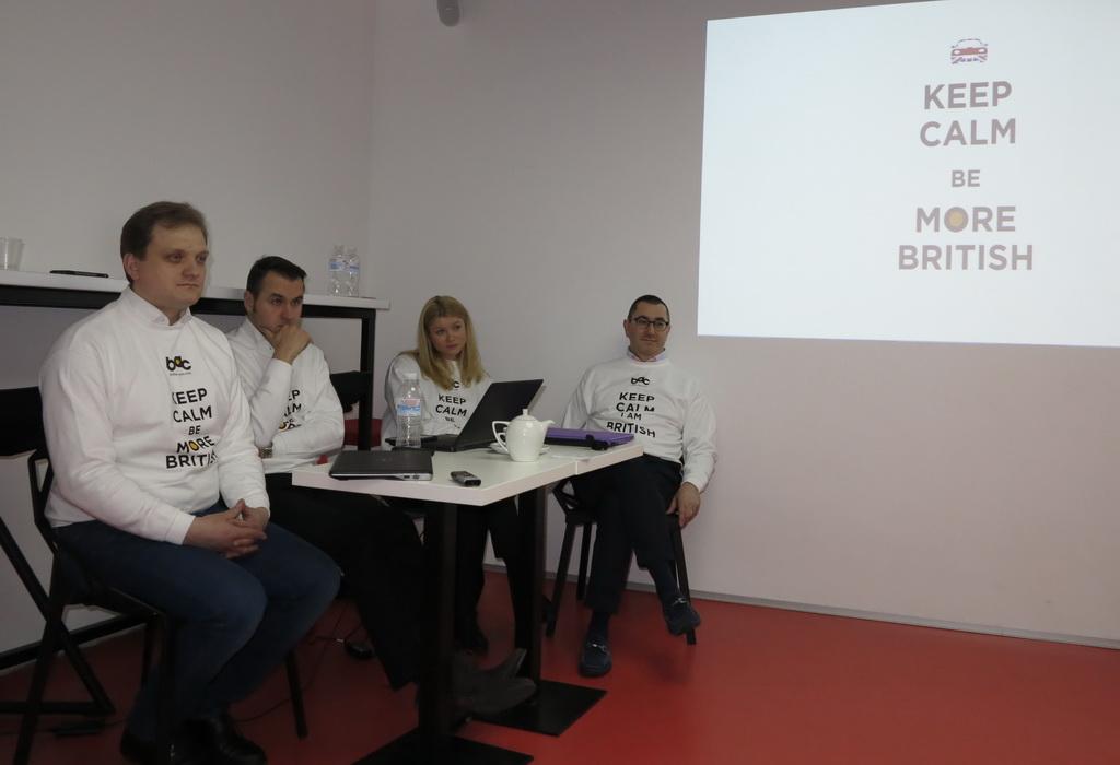На презентации British Auto Club в Киеве