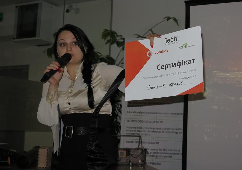 Ольга Крупская Президент FDI Foundation