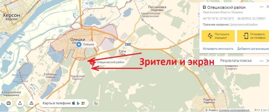 Джип-спринт