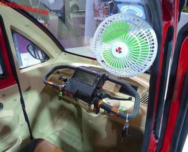 Китайская народная республика  представил миру неповторимый  мини-электромобиль