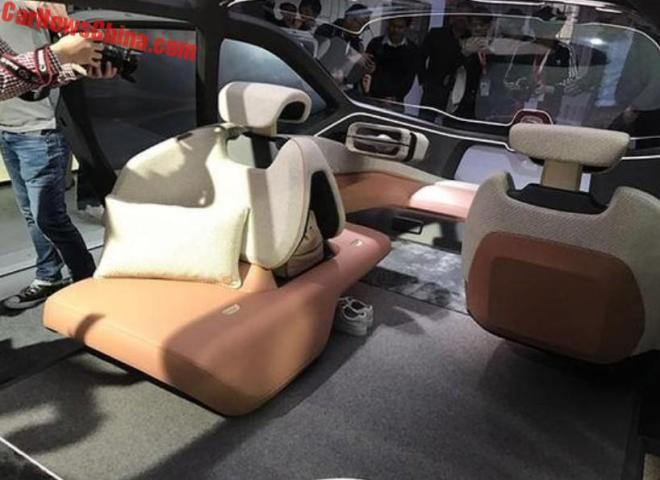 Китайцы представили прототип будущего электромобиля савтопилотом