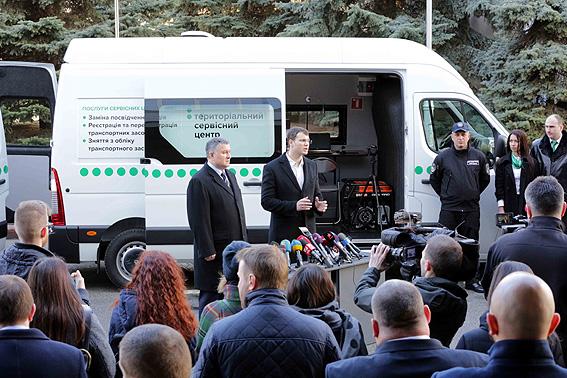 В Украине заработали передвижные сервисные центры МВД