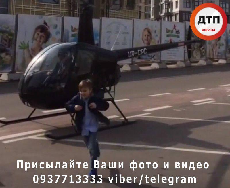 Вертолет со школьником