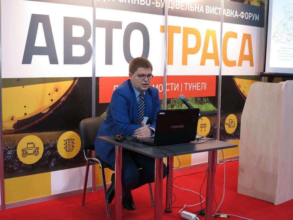 Александр Кава, советника Государственного агентства автомобильных дорог Украины (Укравтодор)