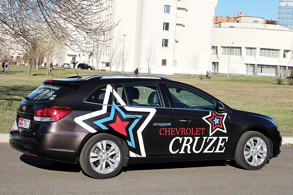 Сhevrolet Cruze
