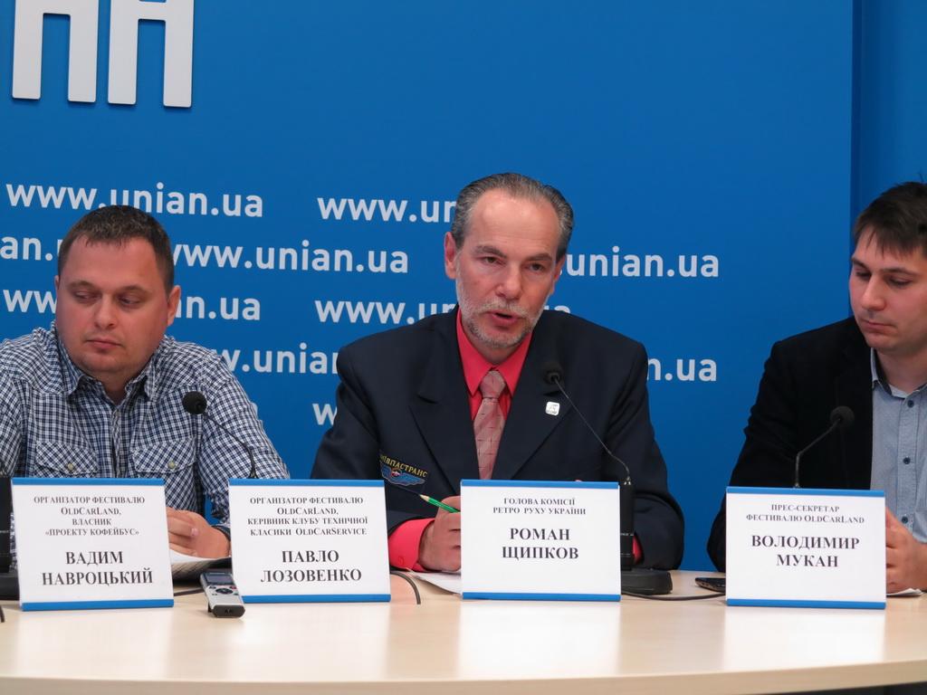 Роман Щипков, председатель комиссии Ретро движения Украины