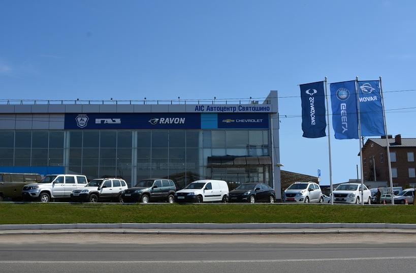 Группа компаний АИС открывает в Киеве новый автоцентр