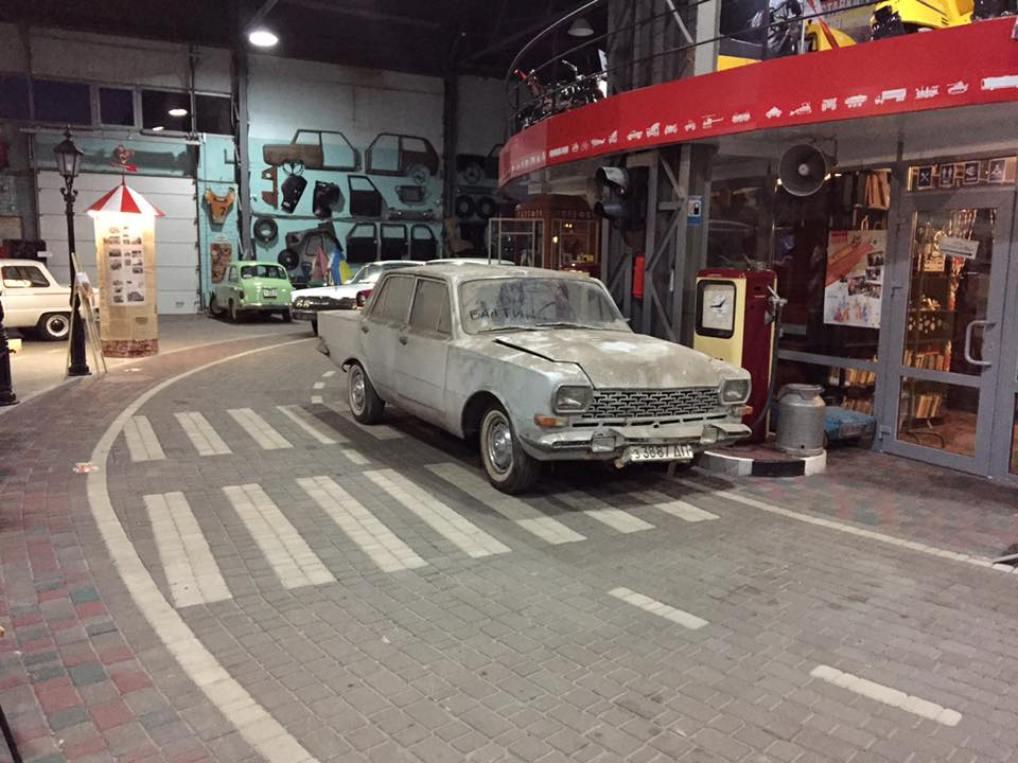 Музей «Машины времени»