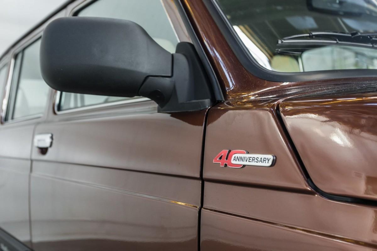 Цена Lada 4×4 40 Anniversary