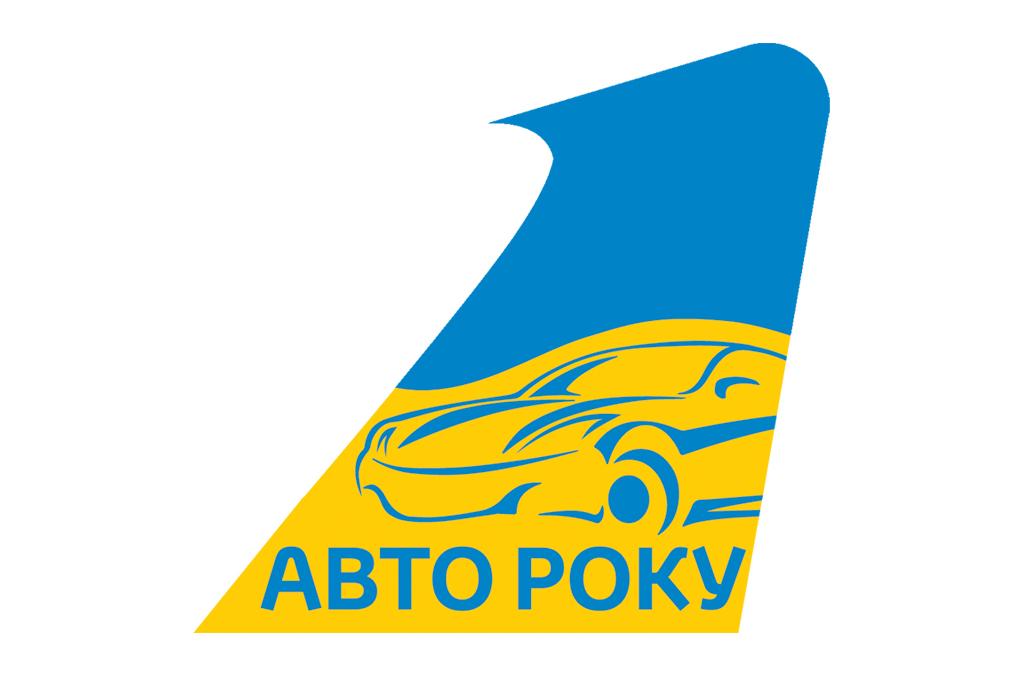 а фестивале New Cars Fest 2017 будут представлены лучшие авто года в Украине