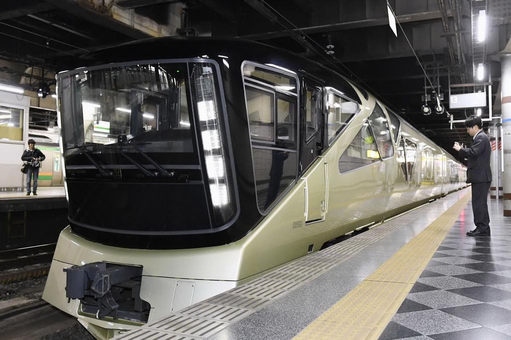 Поезд Shiki-Shima