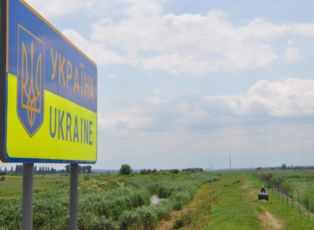 Закон о выезде из украины в крым 2017