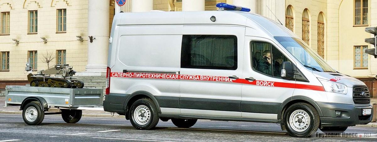 cаперно-пиротехнический автомобиль Ford Transit внутренних войск