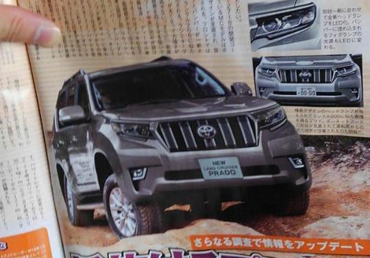 Обновленный Toyota Land Cruiser Prado. Первые фото