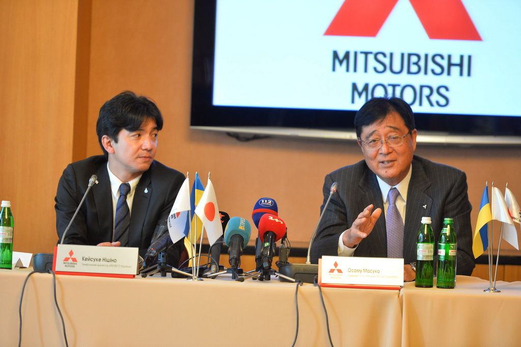 Mitsubishi Motors Corporation