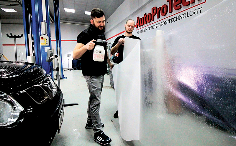 AutoProTech