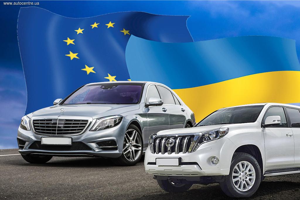 Безвиз и растаможка авто: чего ждать украинцам
