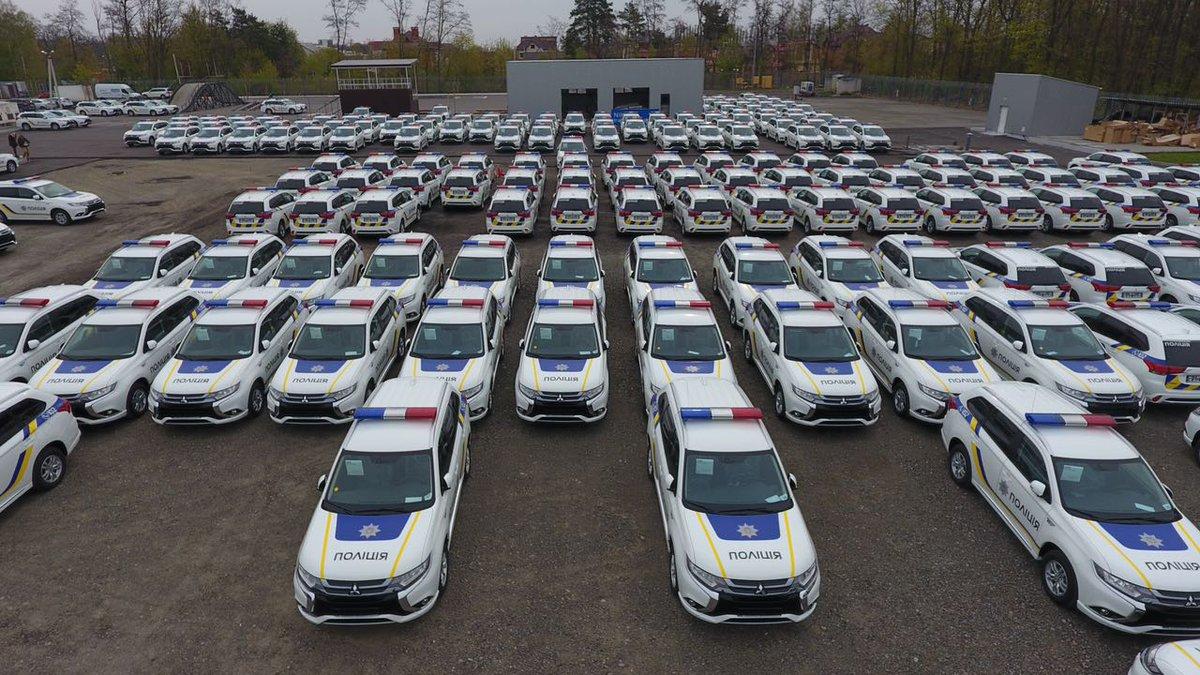 Аваков: В Украинское государство прибыли 635 гибридных полицейских авто Мицубиши
