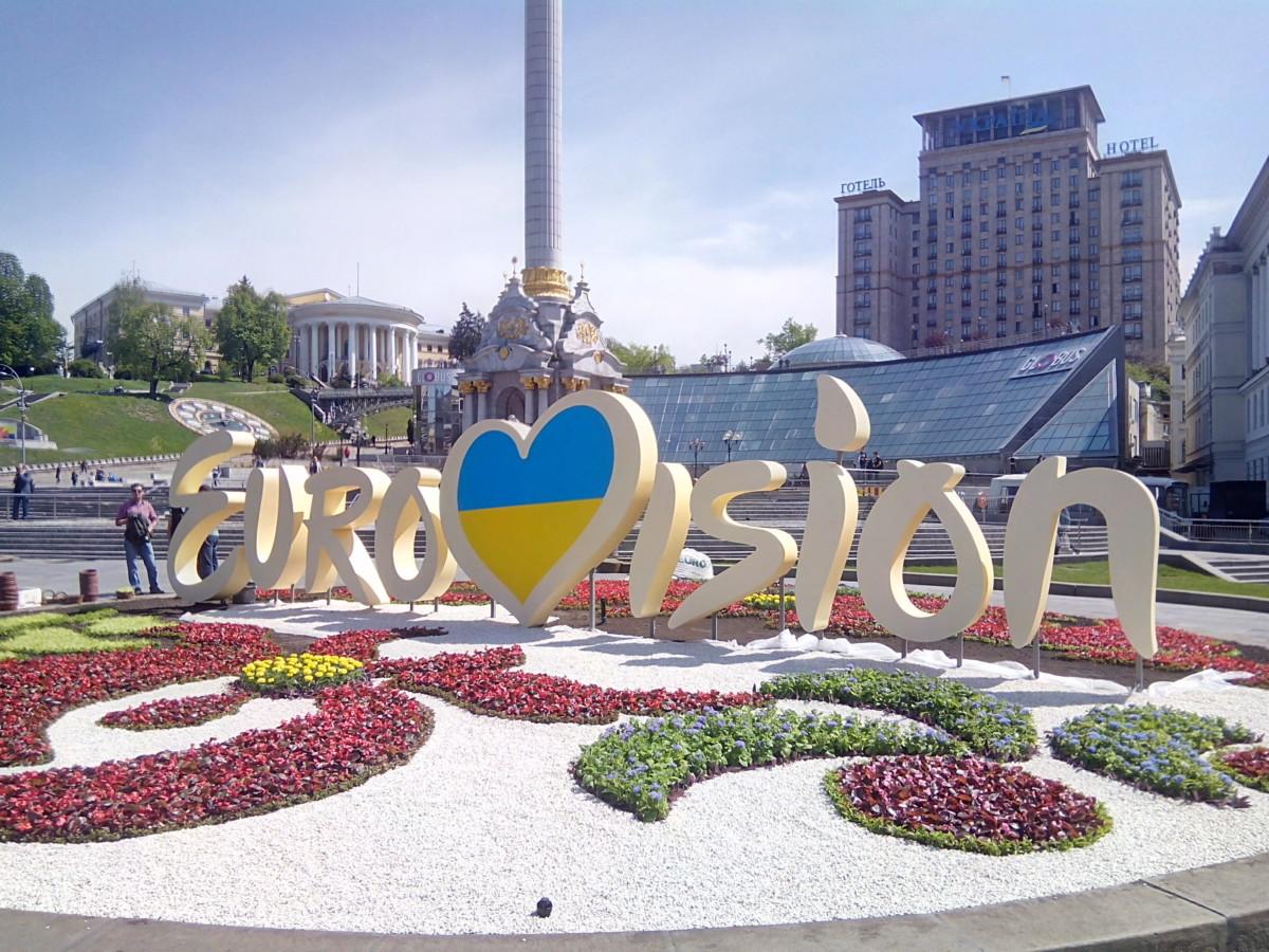 второй полуфинал евровидения 2017 украина смотреть онлайн