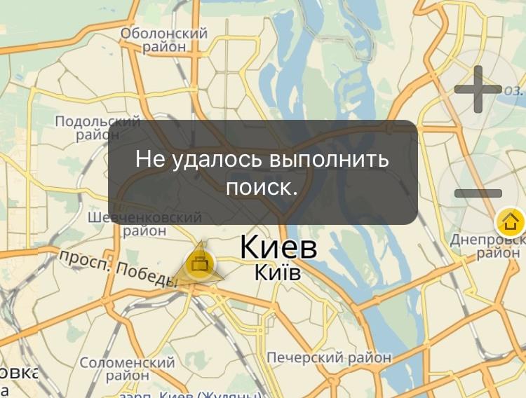 Vodafone уже заблокировал «ВКонтакте», а«Киевстар» иlifecell обещали присоединится