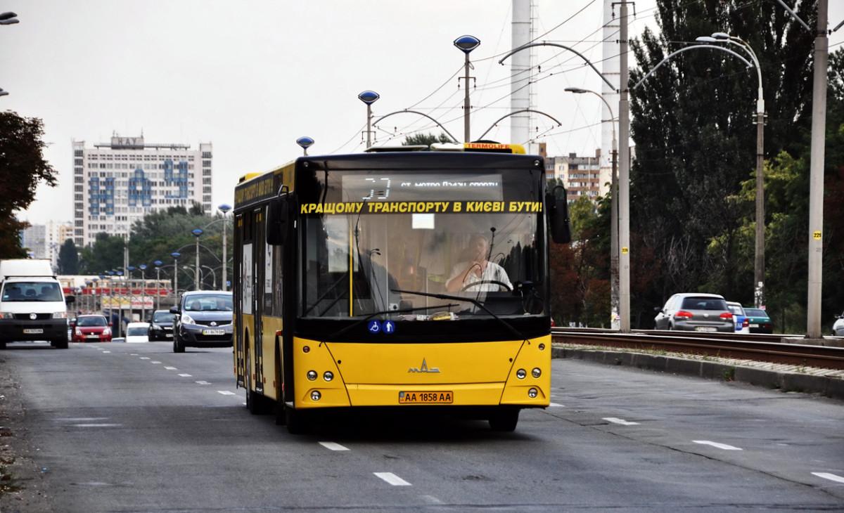 «Киевпасстранс» обновит подвижной состав на миллиард гривен
