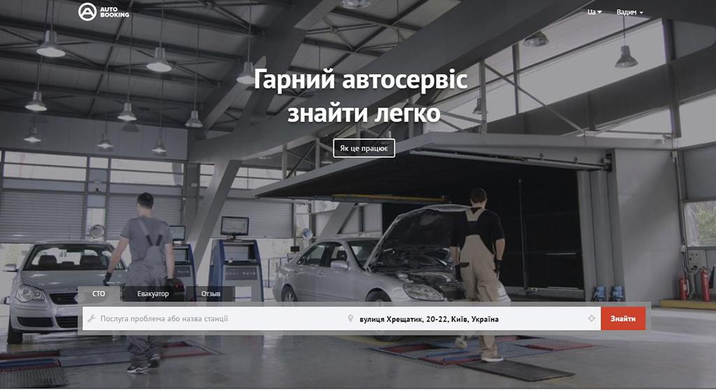 autobooking.com