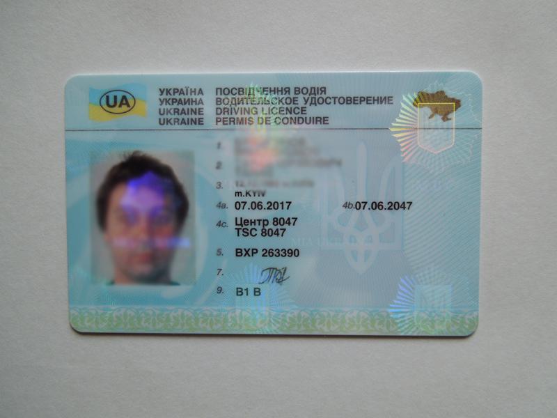 В Украине изменен срок действия водительского удостоверения
