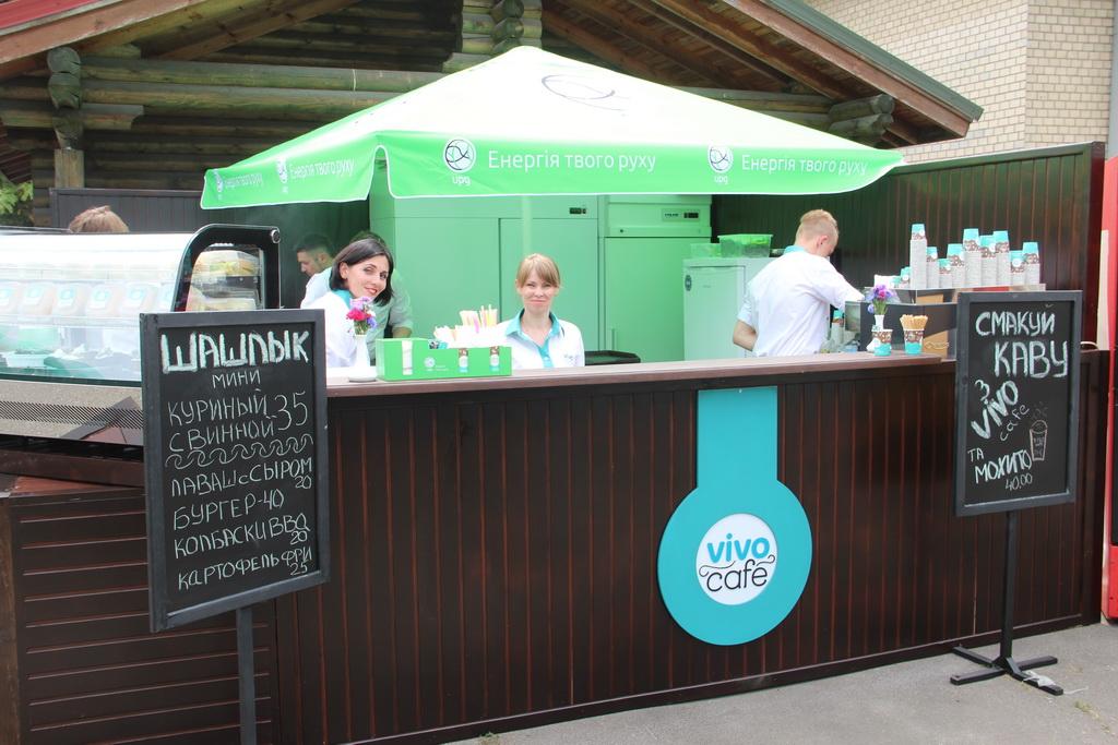 UPG VIVO-cafe