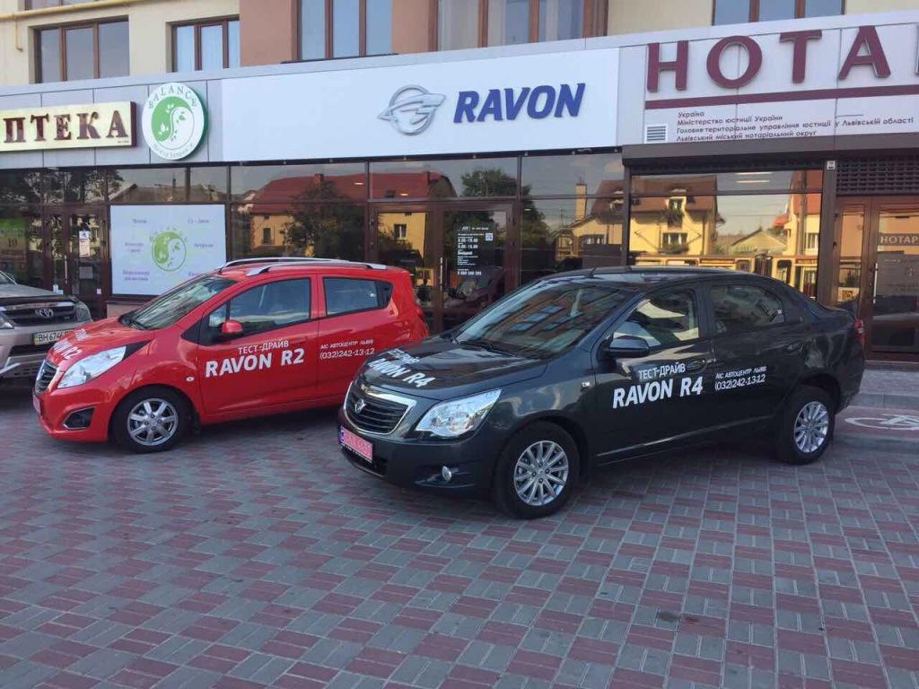 АИС открывает новый автосалон Ravon в г. Львов