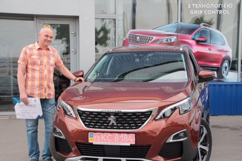 Акция «Открывай Европу с Peugeot»