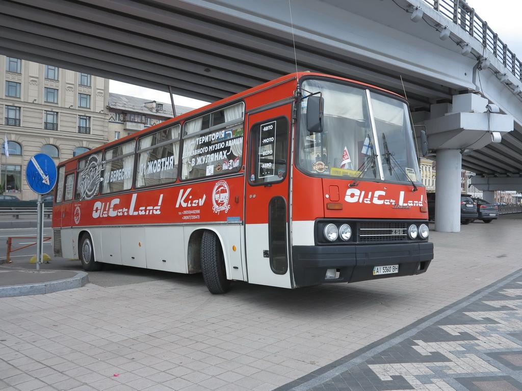 Автобусы «Икарус»