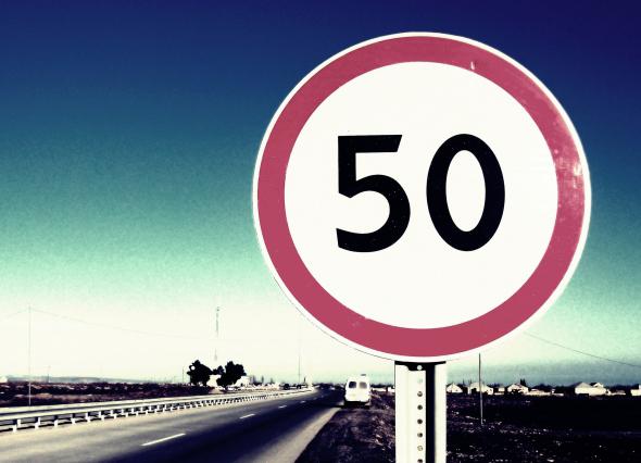 Что изменится, если лимит скорости ограничат до 50 км/ч