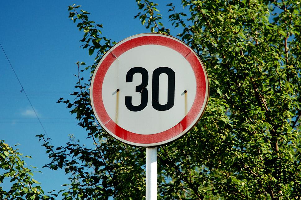 Скорость движения в городской черте хотят снизить до 30 км/ч
